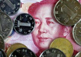 Китай запускает эксперимент с государственной цифровой валютой