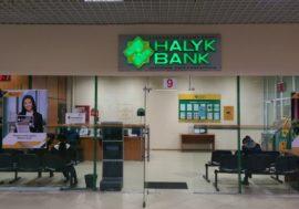 Halyk Bank получил награду международного издания Asiamoney