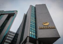 Сбербанк договорился о покупке сервиса 2ГИС