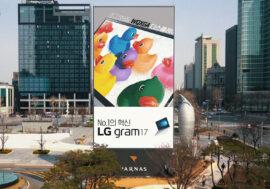 Масштабные дисплеи LG привлекли внимание посетителей делового района Каннамгу в Сеуле