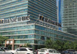 Bank RBK прекратил сотрудничество с S&P