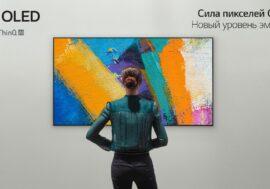 LG OLED телевизор серии GX Gallery ознаменован совершенством дизайна