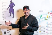 Предложения дня: освойте профессию ниндзя
