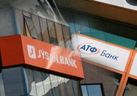 Jusan Bank присоединяет к себе АТФБанк