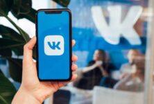 В приложении «ВКонтакте» появится голосовая помощница Маруся