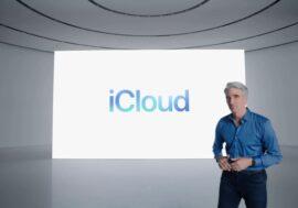 Новый VPN-сервис Apple iCloud Private Relay