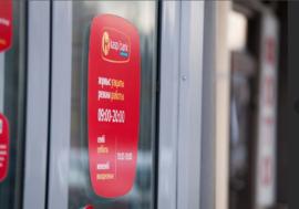 Kaspi Bank намерен внедрить платежные услуги в Украине