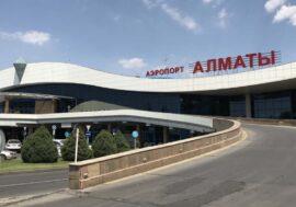 780 миллионов долларов выделят на реконструкцию аэропорта Алматы