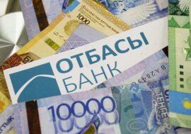 «Отбасы банк» запустил онлайн-ипотеку