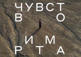 В Алматы пройдет выставка дизайна и современного искусства