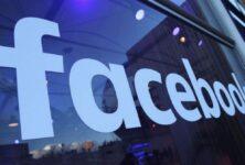 Facebook сменит название